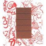 Blömboom - It´s ök. - Vollmilchschokolade Täfelchen mit 38% von vorne